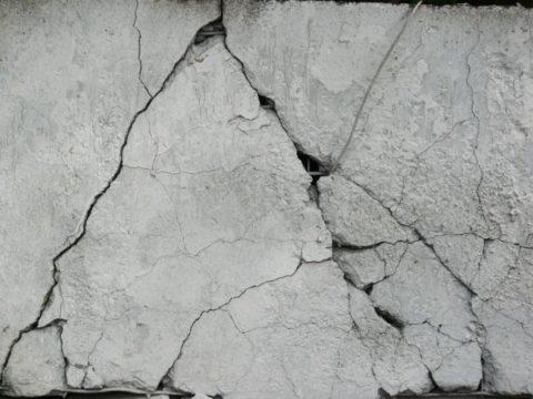 Выкрашивания бетона купить бетон в архангельской области