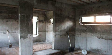 Плотность керамзитобетона стеновых панелей бетон чепецк