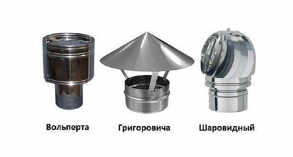 Фото - 7. Различные конструктивные решения дефлекторов для дымовиков